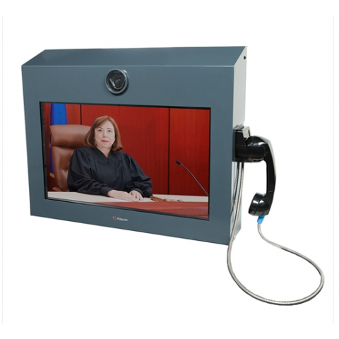 Polycom VideoProtect 500, 7200-64890-001